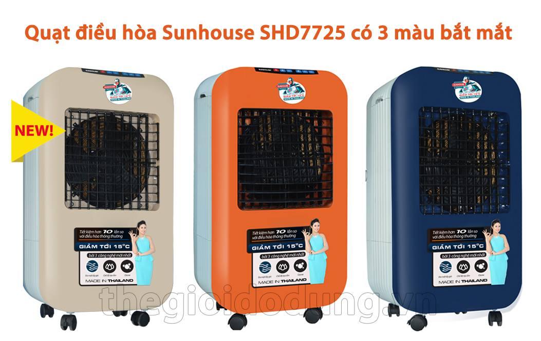 Không chỉ làm mát nhanh mà Quạt điều hòa di động Sunhouse SHD 7725 còn có nhiều màu sắc sang trọng.