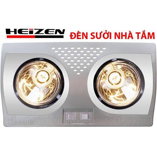 Đèn sưởi nhà tắm Heizen-HE-2B176