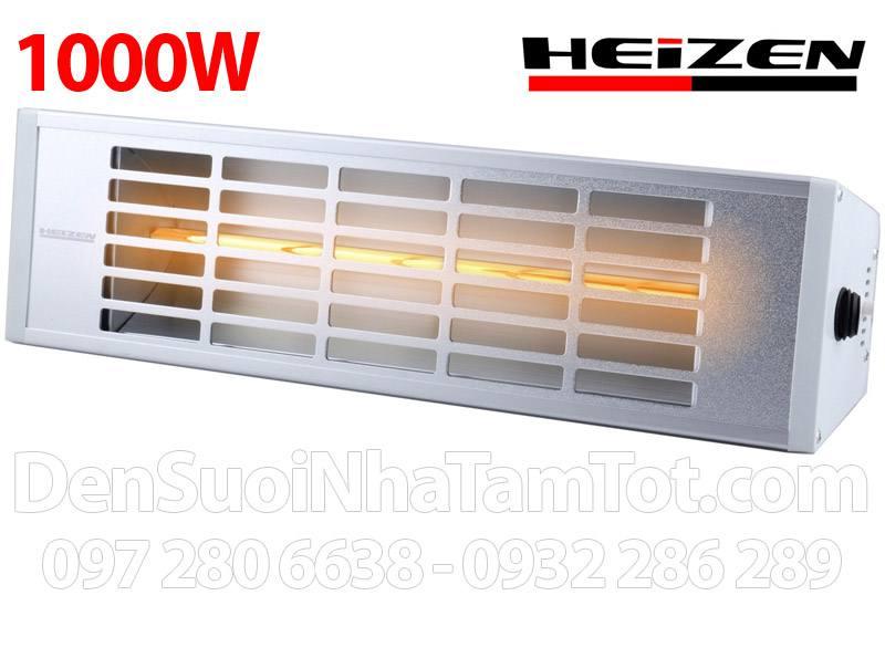 Đèn sưởi nhà tắm không chói Heizen HE-IT610
