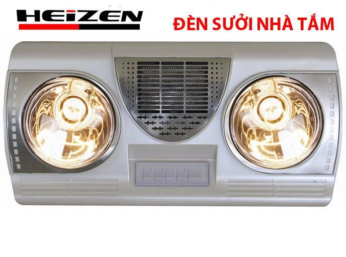 Đèn sưởi nhà tắm Heizen HE-HW-2BĐèn sưởi nhà tắm Heizen HE-HW-2B