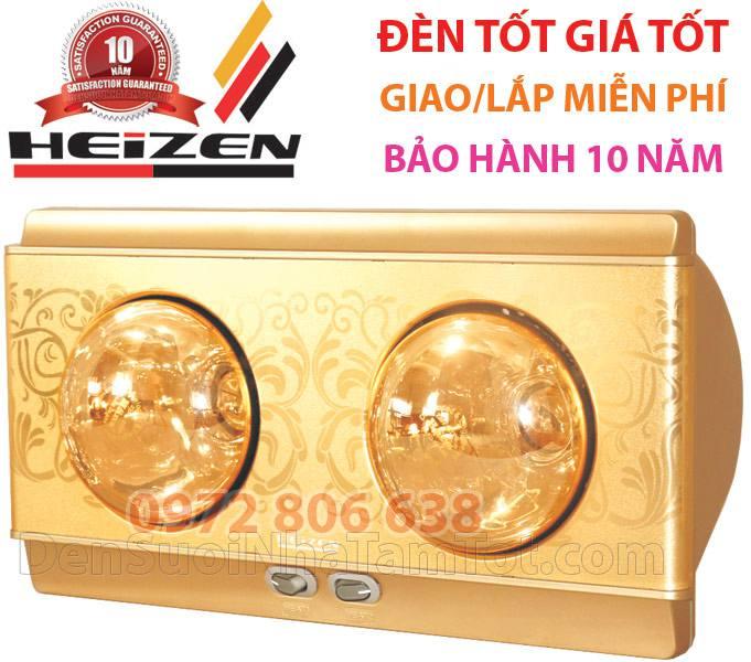 Đèn sưởi nhà tắm loại tốt Heizen HE-2BĐèn sưởi nhà tắm loại tốt Heizen HE-2B