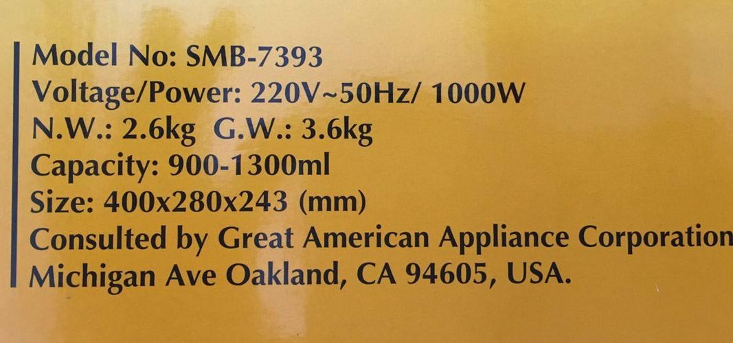 Thông số kỹ thuật của bluestone SMB-7393