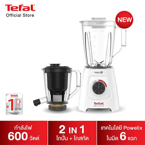May-xay-sinh-to-Tefal-2-in-1-BL42Q166-2